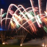 Low Noise Fireworks | 21CC Group Ltd